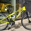 bicicleta 24 pulgas mtb amarilla